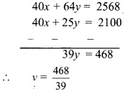 Maharashtra Board Class 9 Maths Solutions Chapter 5 Linear Equations in Two Variables Problem Set 5 12
