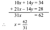 Maharashtra Board Class 9 Maths Solutions Chapter 5 Linear Equations in Two Variables Problem Set 5 2