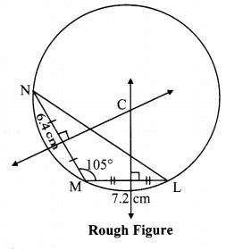 Maharashtra Board Class 9 Maths Solutions Chapter 6 Circle Practice Set 6.3 7