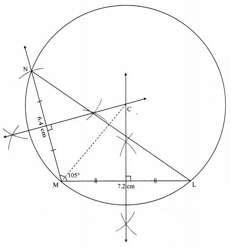Maharashtra Board Class 9 Maths Solutions Chapter 6 Circle Practice Set 6.3 8