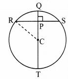 Maharashtra Board Class 9 Maths Solutions Chapter 6 Circle Problem Set 6 10
