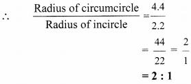 Maharashtra Board Class 9 Maths Solutions Chapter 6 Circle Problem Set 6 6